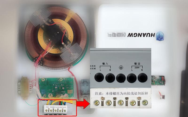 220v家用稳压器接线图