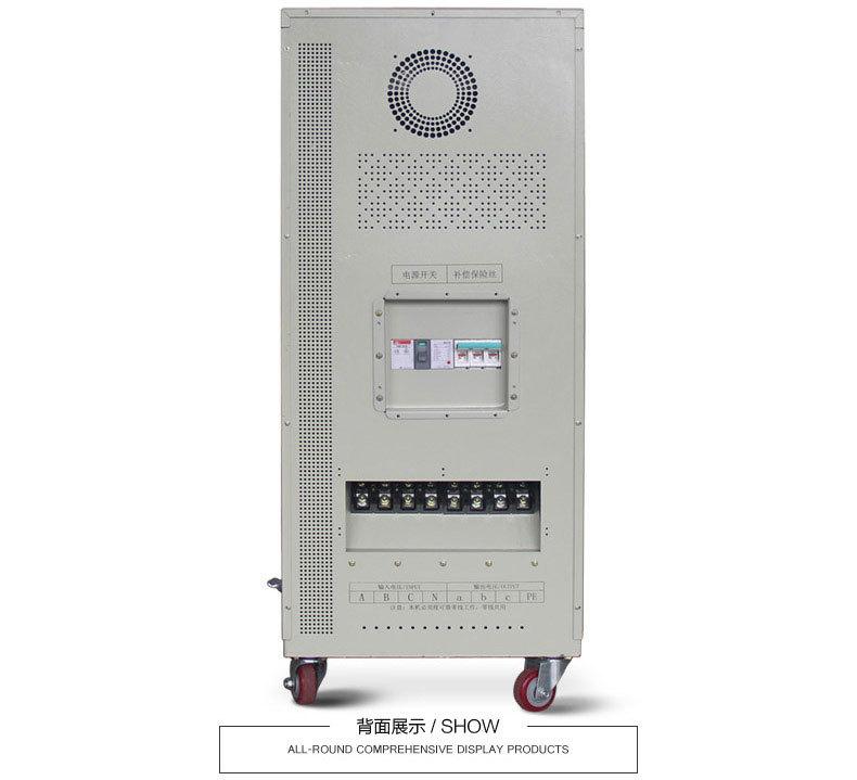 无触点可控硅稳压器30千瓦