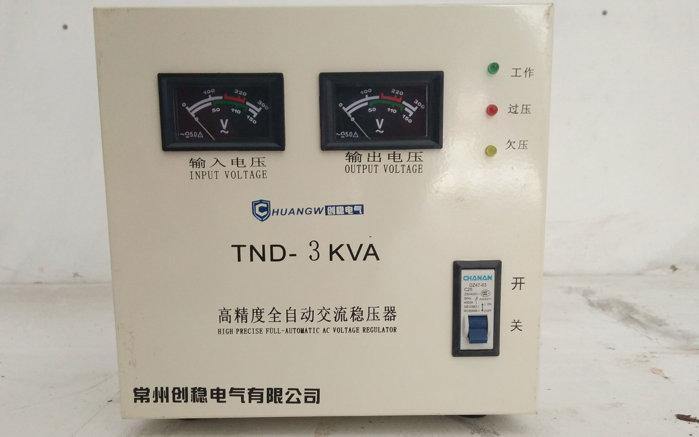 卧式高精度全自动交流稳压器