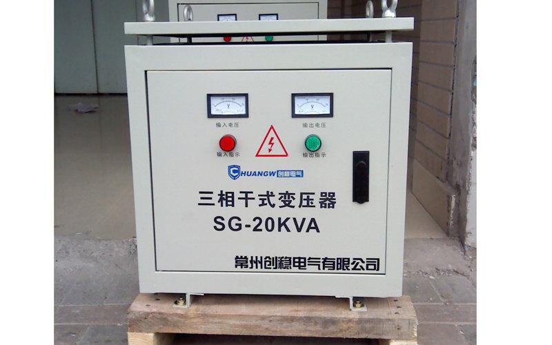 sbk-20KVA三相变压器图片