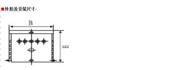 JMB行灯照明变压器安装尺寸图