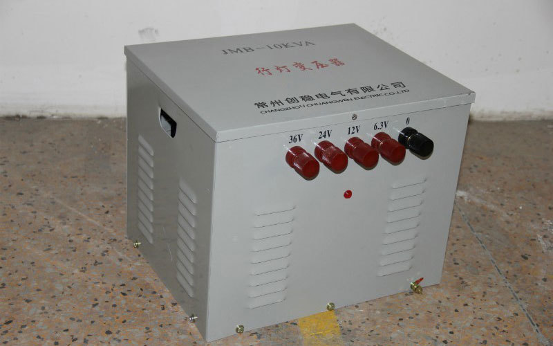 10kva行灯照明变压器
