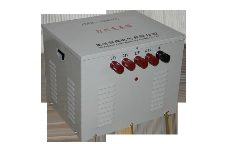 JMB-10KVA行灯照明变压器