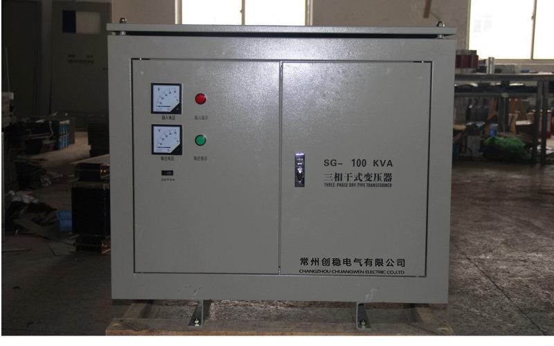 三相干式隔离变压器SG-100KVA
