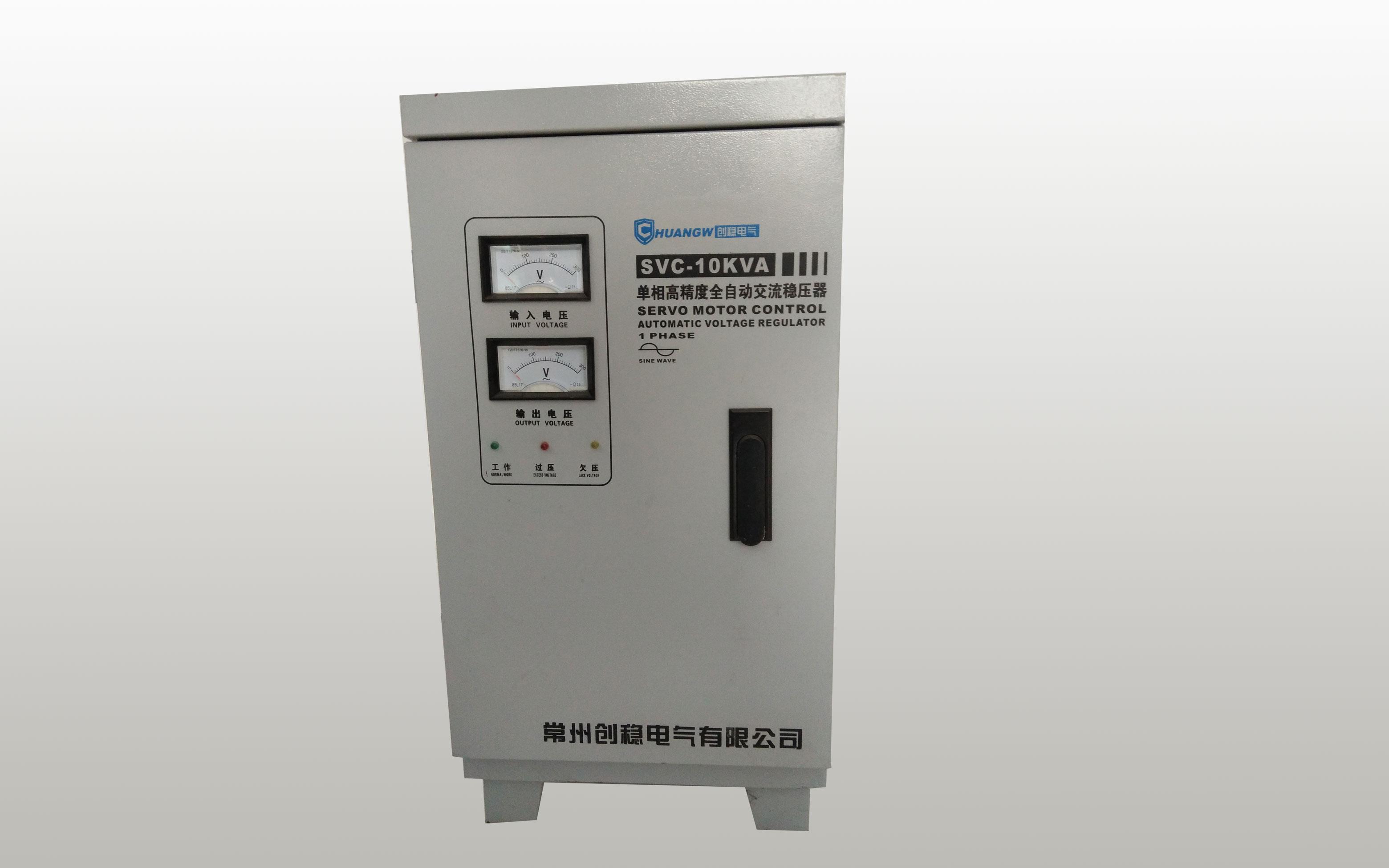 立式高精度全自动交流稳压器