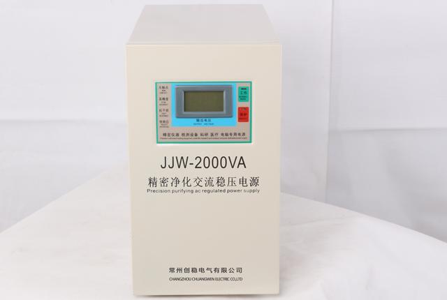 JJW净化稳压器-医院医疗设备专用稳压电源