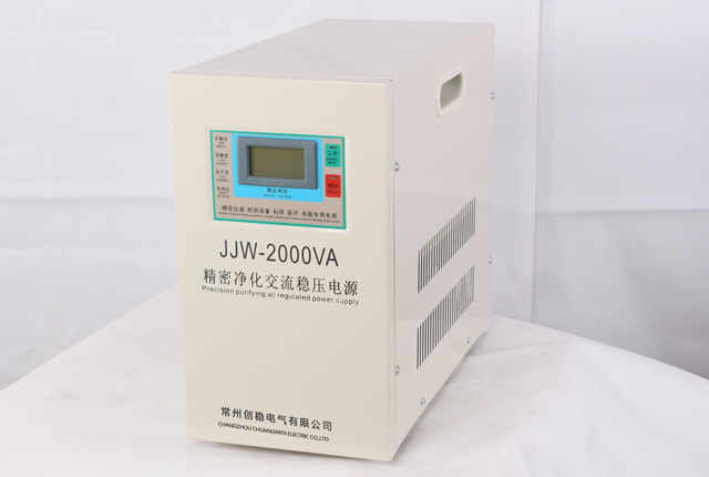 JJW系列精密净化交流稳压电源2000VA