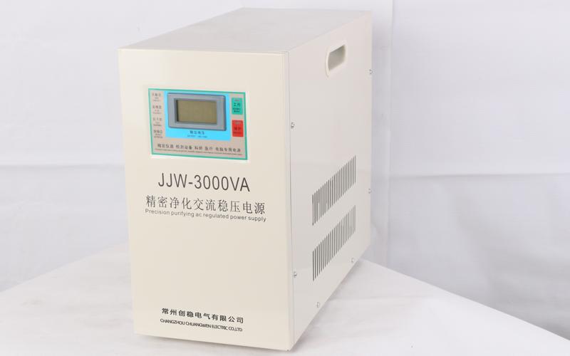 净化交流稳压电源-智能净化稳压器