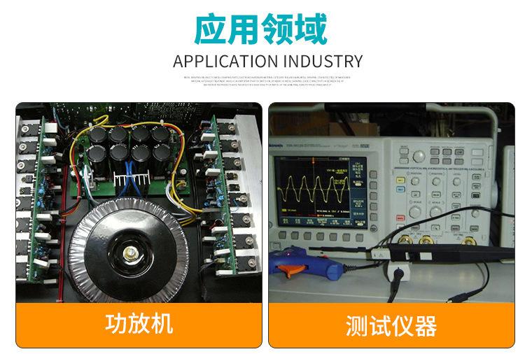 环形变压器在功放机中的应用