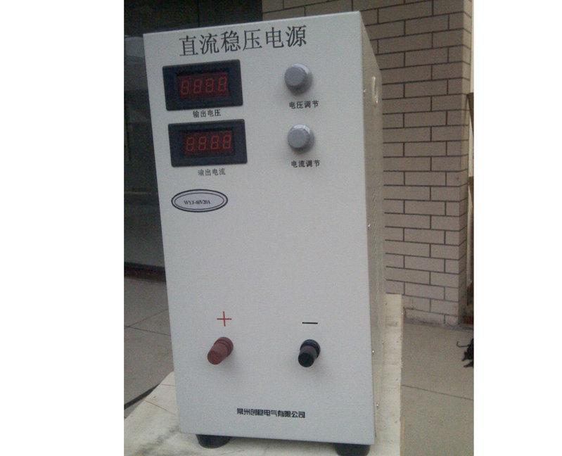 60V20A直流电源-大功率直流电源