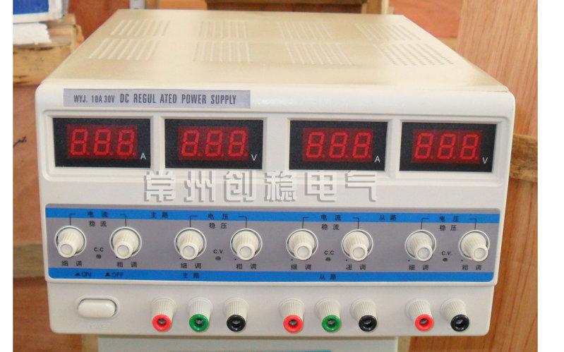 WYJ-10A30V