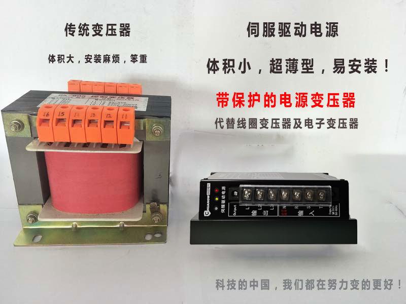 伺服变压器与传统变压器比较