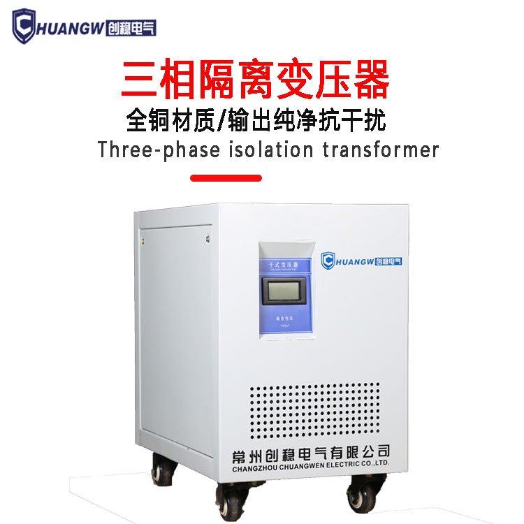 三相变压器380v转220v工厂定制SBK50KVA